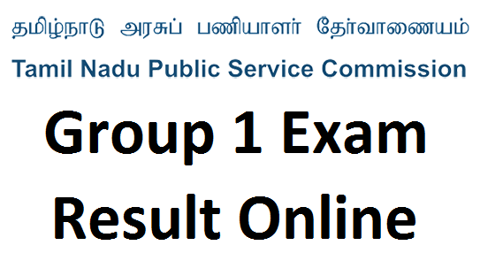 TNPSC Group 1 result